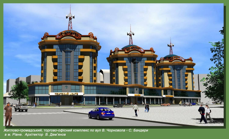 Rivne рівне будівництво